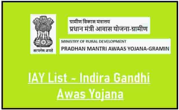 Indira Gandhi awas yojana