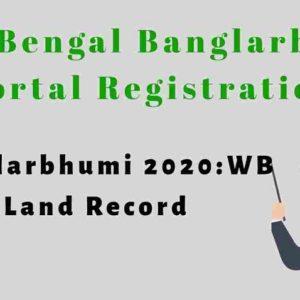 West Bengal Banglarbhumi