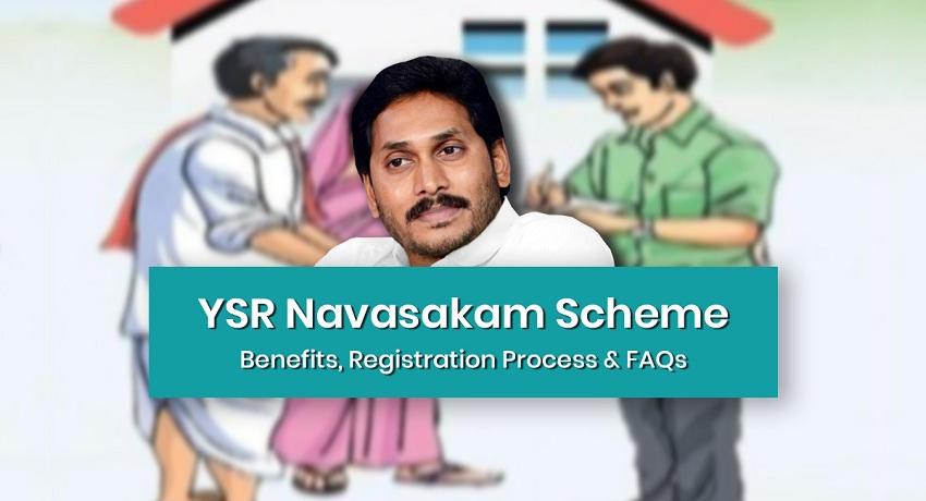 YSR Navasakam Login