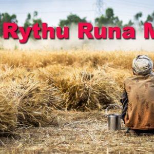 AP Rythu Runa Mafi