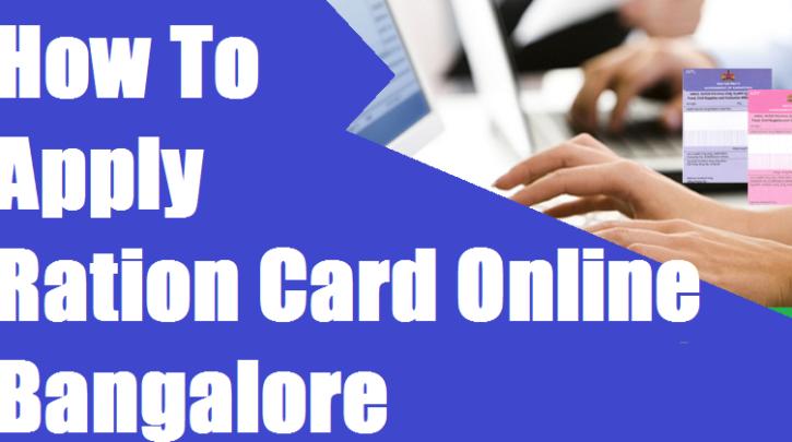 Ration Card Online Application