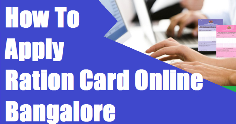 Ration Card Online Application