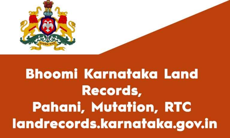 land records karnataka gov in online