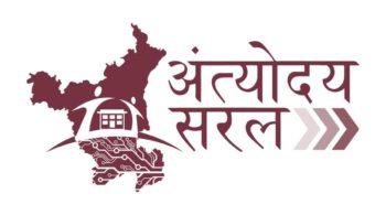 saral haryana portal login