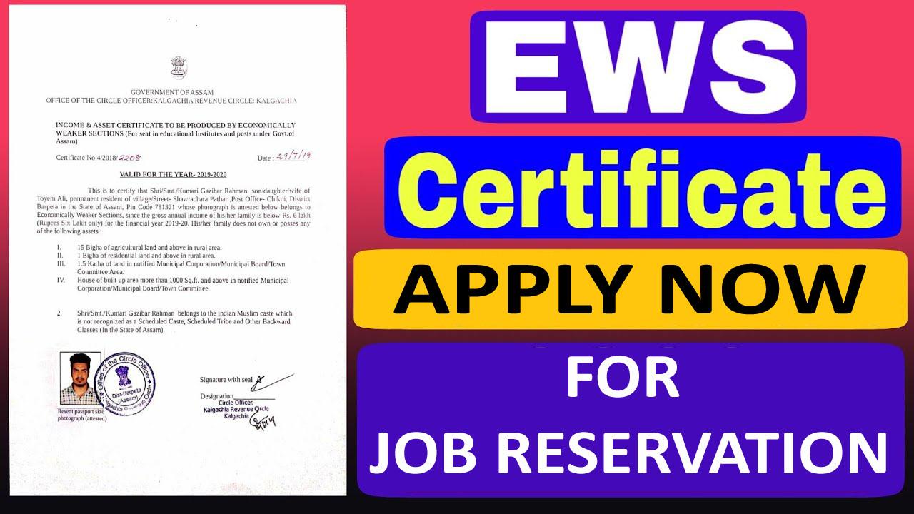 EWS Certificate Delhi