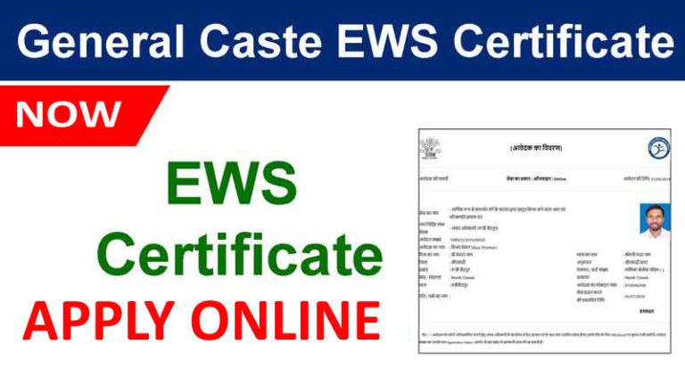 EWS Certificate UP