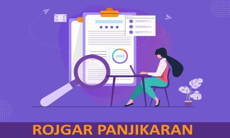 Rojgar Panjikaran
