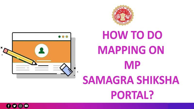 Samagra Shiksha Portal Student Mapping