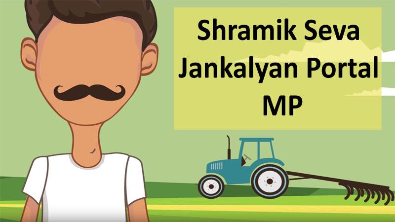 Shramik Panjiyan MP