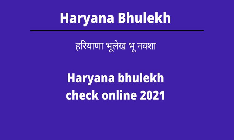 Bhulekh Haryana