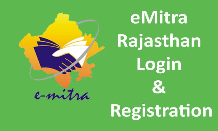 eMitra Login