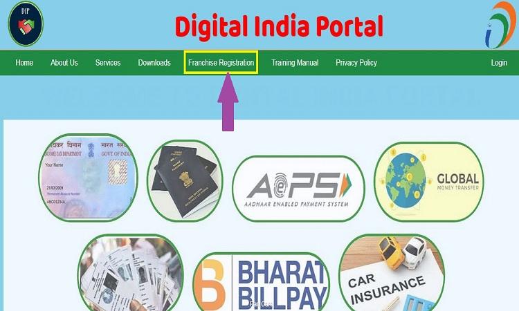 Digital India Portal