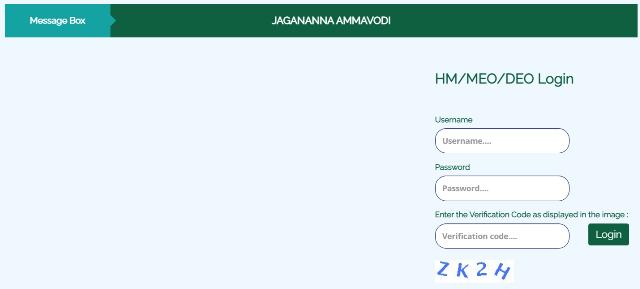 Jagananna Ammavodi