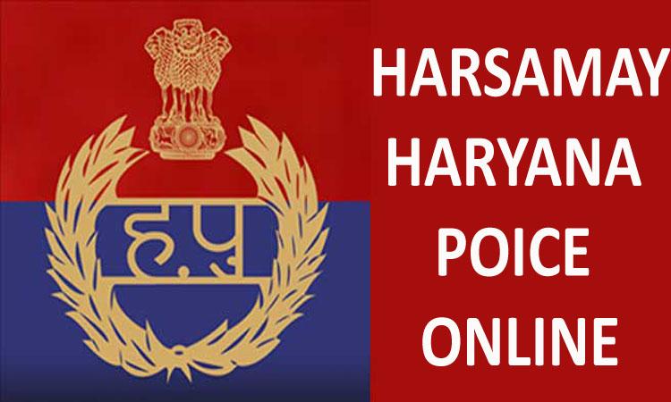 haryana police online